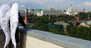 Живите в Москве. К 80-летию Д.А. Пригова.