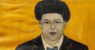 Всероссийская конференция «Творчество Павла Леонова в контексте современного искусства».