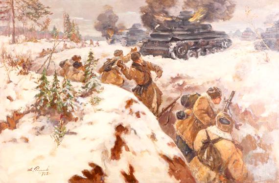 Иван Радимов «Двадцать восемь Гвардейцев. Панфиловцы» 1942. Предоставлено: РОСИЗО.