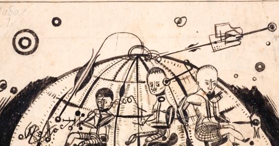 Лекция Александры Селивановой «Архитектура авангарда и освоение неба: космические проекты 1920-х»