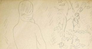 Выставка На бумаге Московский союз художников Выставочный зал Кузнецкий мост 20