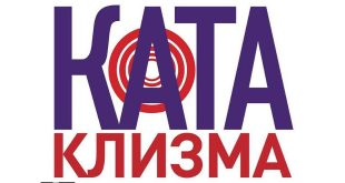 Выставка Катаклизма Мастерская ЛЕГА
