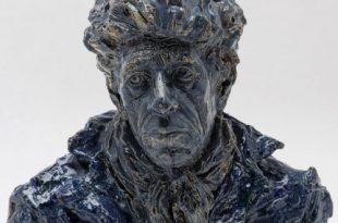 Выставка Скульптура Здесь Галерея ЗДЕСЬ на Таганке