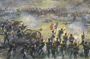 Выставка Между строк Эпоха 1812 года в книжной иллюстрации ГМВЦ РОСИЗО