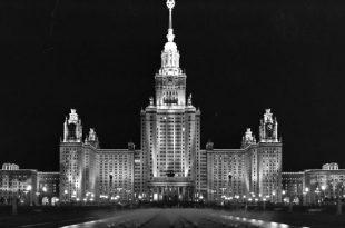 Лекции в Музее архитектуры имени А.В. Щусева на неделю 16.11 – 22.11.2020.