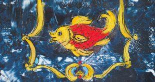 Золотая рыбка. Групповая выставка.
