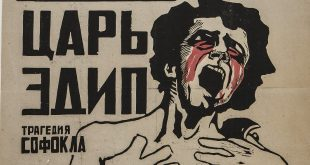 Выставка Театр на стене в Санкт-Петербургском государственном музее театрального и музыкального искусства