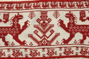 Библейские образы в традиционной культуре православных народов России в Российском этнографическом музее Санкт-Петербург