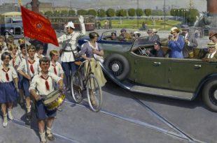 Город Солнца. Советское искусство 1930-х – 1950-х годов.