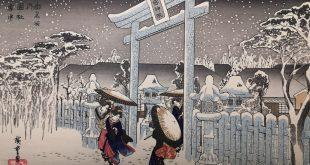 Мастера Эпохи Эдо. Японская гравюра укиё-э из собрания О. П. Малахова (Челябинск).