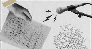 Онлайн-радио «Литературный музей». Подкасты Государственного музея истории российской литературы имени В. И. Даля.