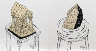 Выставка Натюрморты Леонида Тишкова Музейный центр Площадь Мира