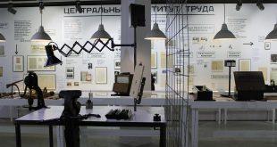 Выставка Гастев Как надо работать Ельцин Центр Екатеринбург