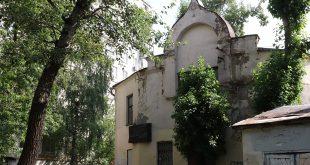 Галерея OVCHARENKO: Дом Левитана достанется искусству!