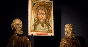 Выставка Спор о бороде Митрополичьи палаты Ярославский художественный музей