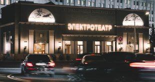 Завершена реставрация кинотеатра «Художественный».