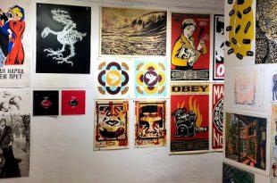 В студии творческого объединения АРТМОССФЕРА открывается шоу-рум тиражной графики.