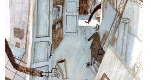 Выставка Алиса Юфа Графика в Городском выставочном зале Петрозаводска