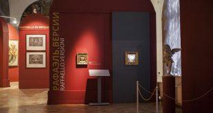 Выставка Рафаэль Версии в Научно-исследовательском музее при Российской академии художеств Санкт-Петербург