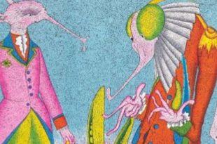 Выставка Цветная вселенная Михаила Шемякина Краснодарский краевой художественный музей имени Ф.А. Коваленко