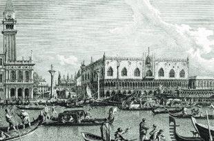 Выставка Венеция вдали как странный сон Особняк Румянцева Санкт-Петербург