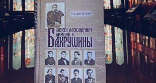 Объявлены Лауреаты Премии «Театральный роман»-2020.