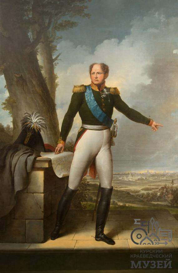 Франц Крюгер «Портрет императора Александра I на фоне Парижа». 1840-е. Предоставлено: Курский областной краеведческий музей.
