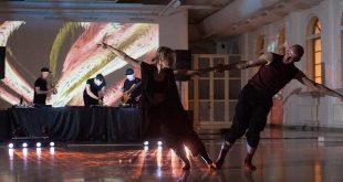 Аудиовизуальный концерт-перформанс FLUIDS JADE PROJECT Центр МАРС 16 января