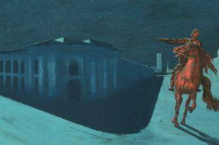 Выставка Михаил Бычков Иллюстрации Галерея Центр Книги и Графики Санкт-Петербург.
