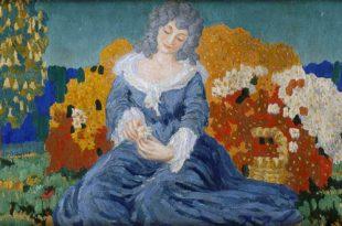 Выставка Голубая роза в Краснодарском краевом художественном музее имени Ф.А. Коваленко