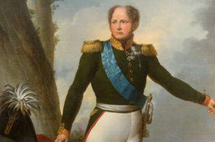 Выставка Он взял Париж, он основал лицей в Курском областном краеведческом музее