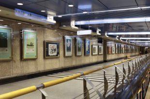 ГМИИ имени А.С. Пушкина представляет рекламные постеры Лондонской подземки из своей коллекции.