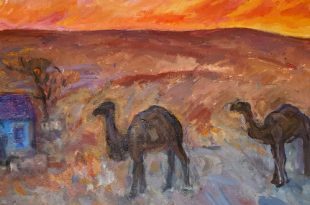 Выставка Лидия Африканские сны Государственный Музей Востока