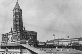 Выставка Миф о Сухаревой башне Центр Гиляровского