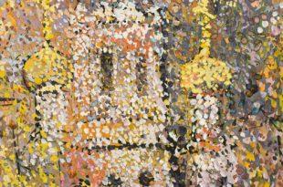 Выставка Владимир Афонин Фактура поверхности Галерея Открытый Клуб