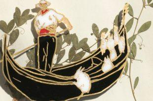 Выставка Паруйр Давтян Откровение чудесного пруда Мультимедиа Арт Музей