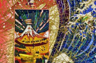 Полет над Хокусаем. Японский художник Кавати Сэйко.