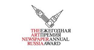 IX ежегодная премия The Art Newspaper Russia объявила шорт-лист номинантов.
