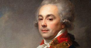 А это чей портрет? Фонде IN ARTIBUS Русский портрет 18 и 19 веков
