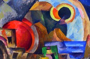 Выставка Авангард из музейных запасников Астраханская картинная галерея имени П.М. Догадина