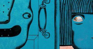 Выставка Группа КУБ Полшага в сумерки Музей современного искусства «Эрарта Санкт-Петербург