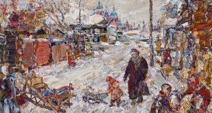 Выставка Иркутск Александра Шелтунова Галерея сибирского искусства Иркутск.