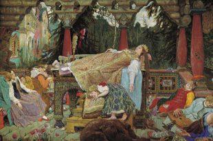 Выставка Спящая царевна История одного шедевра Дом-музей В.М. Васнецова