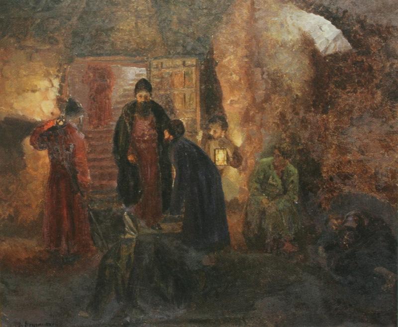 Якунчикова Мария Васильевна (1870-1902), Висбаден - Шен-Бужери